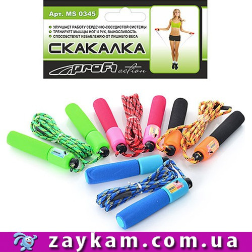 Скакалка, 280см, веревка нейлон, счетчик, мягкие ручки, 4 цвета, в пакете 14*25см