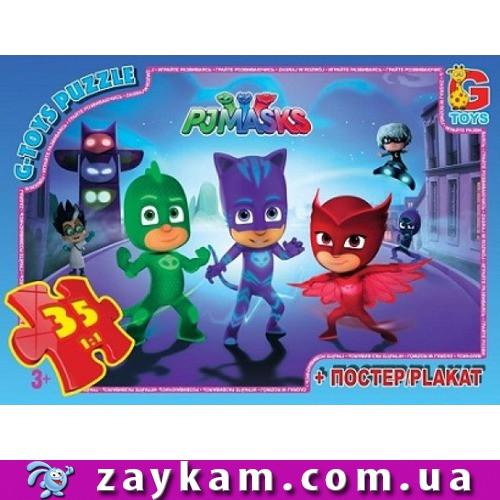 """Пазли серії """"Герої в масках"""", 35 елементів ТМ """"G-Toys"""" PGM0"""