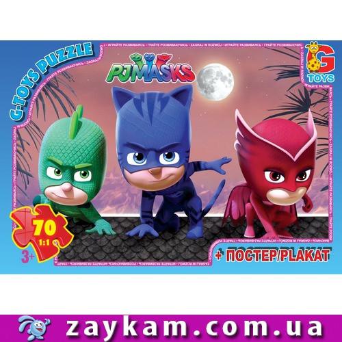 "Пазли ТМ ""G-Toys"" із серії ""Герої у масках"", 70 елементі"