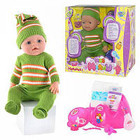 Интерактивная функциональная кукла-пупс M 0239 U/R-H Мой малыш с аксессуарами