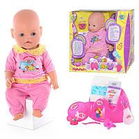 Интерактивная функциональная кукла M 0240 U/R-3 Мой малыш