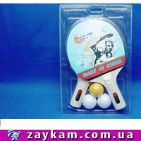 Теніс настільний T0103 50шт 2 ракетки 3 мячики b399f5397743d