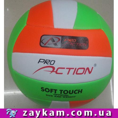 М'яч волейбол VB510 30шт 280 грам, PVC