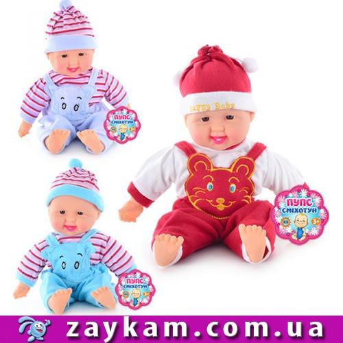 Лялька X 2418-2/2418-1 реготун, 2 кольори, в кульку, 42см