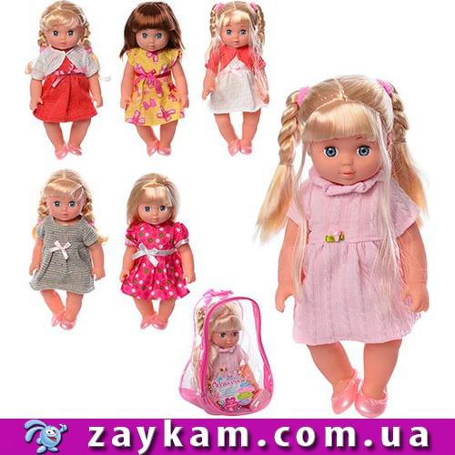 Лялька пупс YL1702K-A-UA , в рюкзаку, 15-22-13см