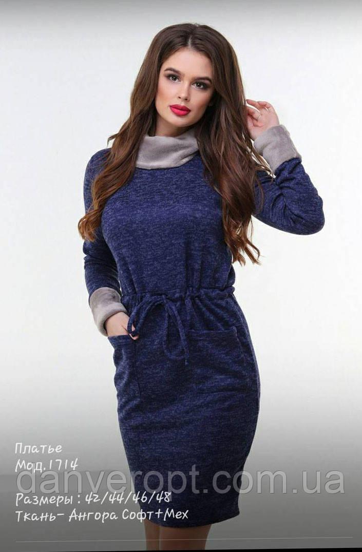 cae88eb5403 Платье женское модное стильное с мехом размер 42-48
