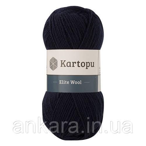 Пряжа Kartopu Elite Wool К630