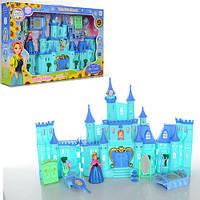 Игровой набор Замок принцессы SG 2997