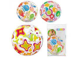 Детский надувной мяч Intex 59040, 51см, 3 цвета