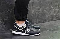 New Balance 574 зимние мужские кроссовки синие кожаные ( Реплика ААА+)
