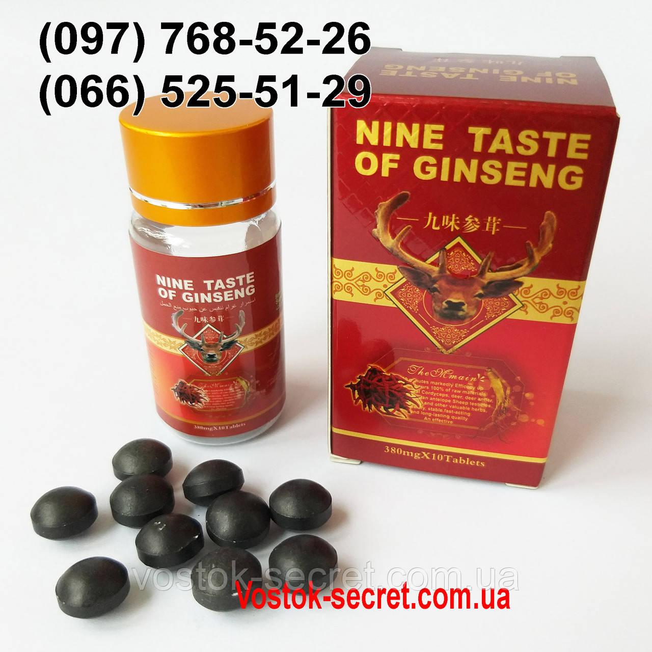 """Тибетские пилюли для потенции """"Девять Вкусов Женьшеня"""", Nine Taste of Ginseng, 10табл"""