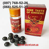 """Тибетские пилюли для потенции """"Девять Вкусов Женьшеня"""", Nine Taste of Ginseng, 10табл, фото 1"""