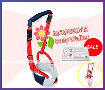 Вожжи детские для обучения ходьбе Moon Walk Basket Type
