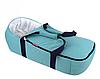 Переносная сумка для новорожденных Соо Соо™ Мятный
