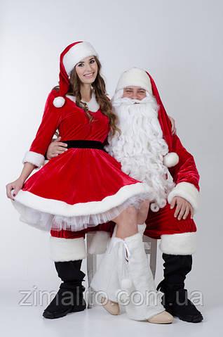 Комплект костюмов Санта Клауса и Миссис Клаус