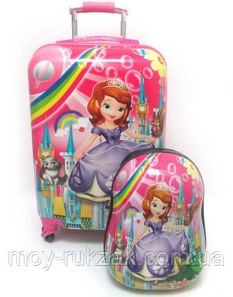 """Детский чемодан на колесах, большой + рюкзак «Josef Otten» Принцесса София 20"""", фото 2"""