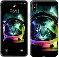 """Чехол на iPhone X Кот-астронавт """"4154c-1050-12665"""""""