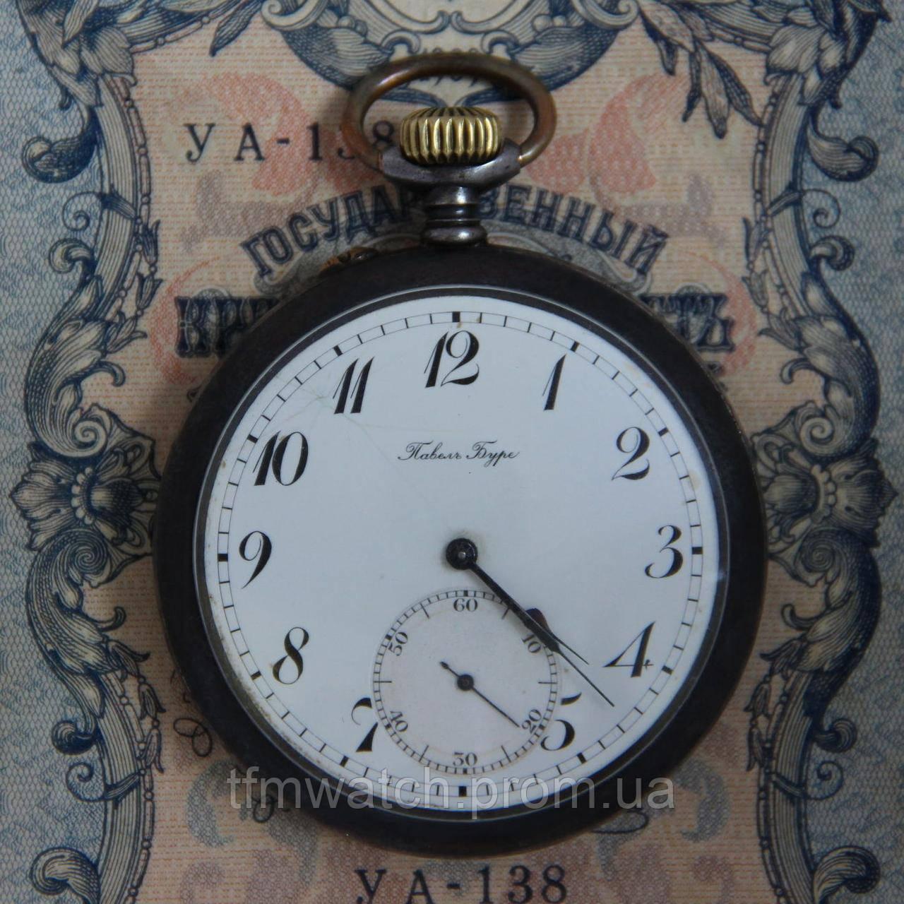 Часы павел продать буре сайты продать часы