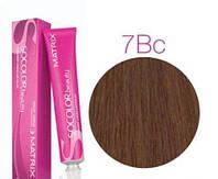 Соколор Бьюти, стойкая крем-краска для волос, оттенок 7BC, 90 мл