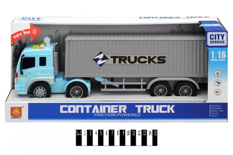 Інерційна пластикова машинка Wenyi Вантажівка WY575A, світло, звук, масштаб 1:16