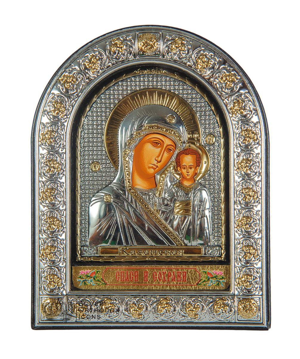 Казанская  12х 15,5см Серебряная Икона Божьей Матери под Стеклом обтянута в темную кожу ( Греция )