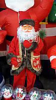 Музыкальный Дед Мороз 120 см