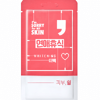 Тканевая, гидрогелевая маска/лица I'm Sorry for My Skin Whitening Comma Mask,отбеливание и восстановление 25мл