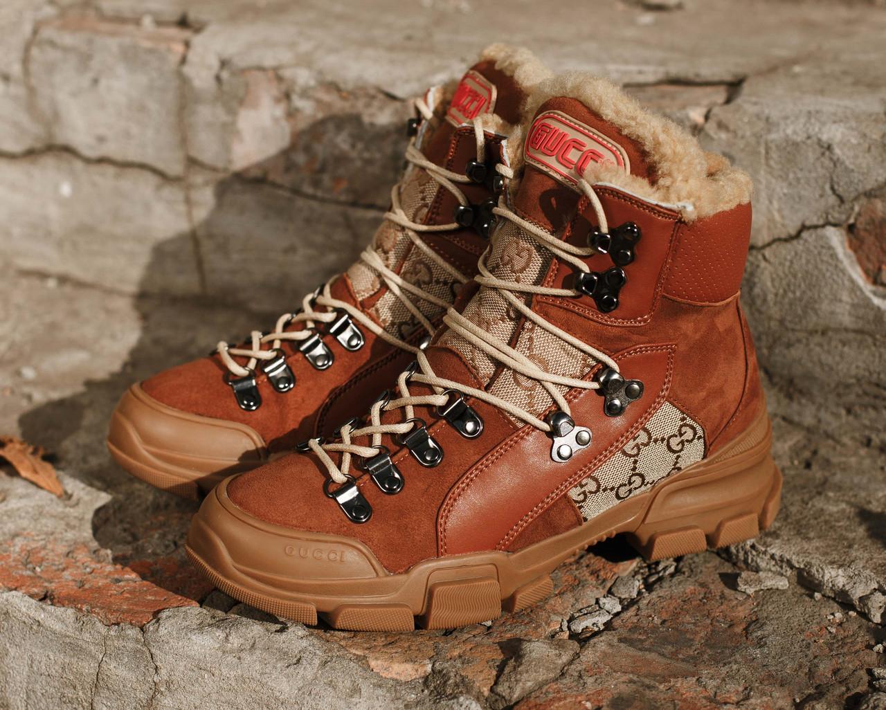 Женские зимние ботинки GUCCI коричневые. В Украине!