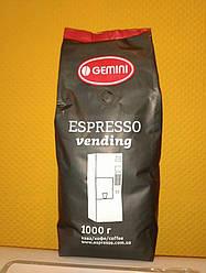 Кава зернова Gemini Espresso Vending 1000g