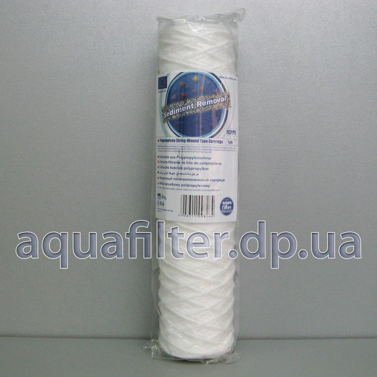 """Нитяной картридж Aquafilter FCPP1 1 мкм 10"""""""