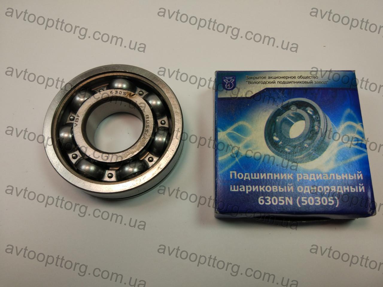 Подшипник КПП (2108,1102, ГАЗ) перв.та втор.валу (шарик.-метал.обойма) 6305N (с канавкой)