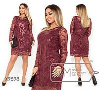Красивое вечернее женское платье украшенное сеткой вышитой пайеткой  с 48 по 54 размер