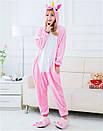 Пижама кигуруми Взрослые и Детские Единорог Разноцвтный, фото 2