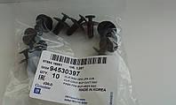 Клипсы дефлектора передней панели Chevrolet Captiva (оригинал, GM)