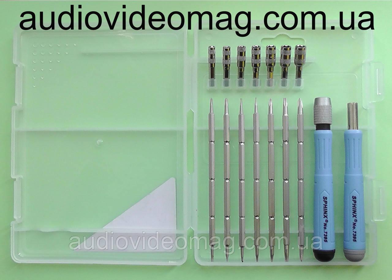 Набор двусторонних бит и торцевых насадок с держателями 16 в 1 SPHINX 7395А