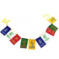 Тибетские флаги с мантрой 45х6см  (32331)