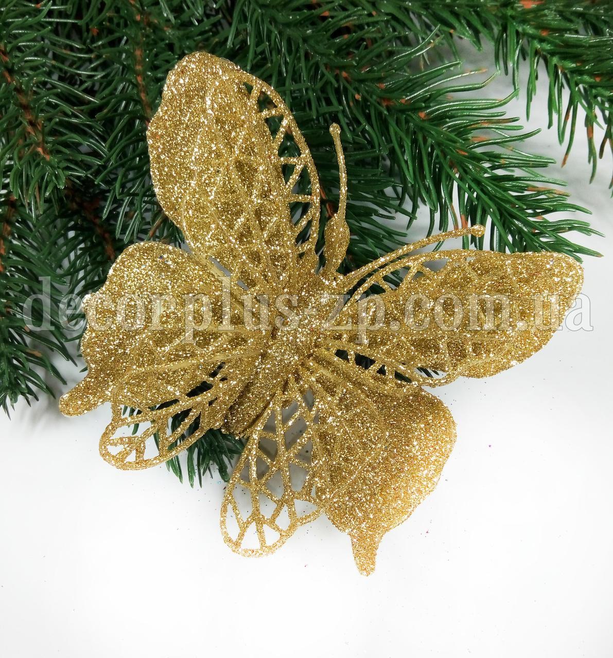 Бабочка большая 9*10см, золото