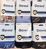 Колготки детские демисезонные хлопок ФЕННА ассорти 9005