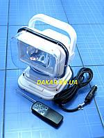 Ксеноновый фароискатель CH 001 белый с дистанционным управлением на магните 12V прожектор, фото 1