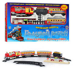"""Железная дорога """"Голубой вагон"""" 7016 (длина путей 580 см)"""