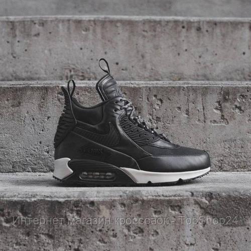 113097d5 Купить Зимние кроссовки Nike Air Max 90 Sneakerboot