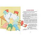 Зоки і Бада. Посібник для дітей із виховання батьків. Книга Тюхтяєвої Ірини, Тюхтяєва Леоніда, фото 3