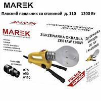 Паяльник плоский со станиной Marek ZO-110 1200W (Польша)