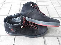 dcdbb875d61c Arfenia. Днепропетровская область. 3 отзыва · Мужские зимние ботинки Jordan  40