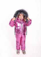 Зимний костюм для девочки Костюм зимний для девочки Зимний комбинезон для девочки Новинка Зима 2019