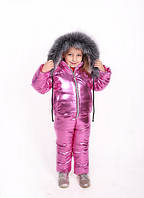 Костюм детский зимний Костюм зимний, куртка и полукомбинезон, фуксия металлик