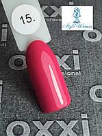 Гель лак OXXI Professional №15 окси