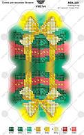 А5Н_119.Схема для вишивки бісером Новорічна іграшка