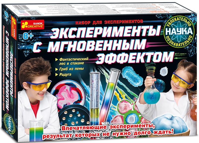 Набор опытов Впечатляющие эксперименты с мгновенным эффектом (12114087Р)