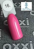 Гель лак OXXI Professional №16, фото 1